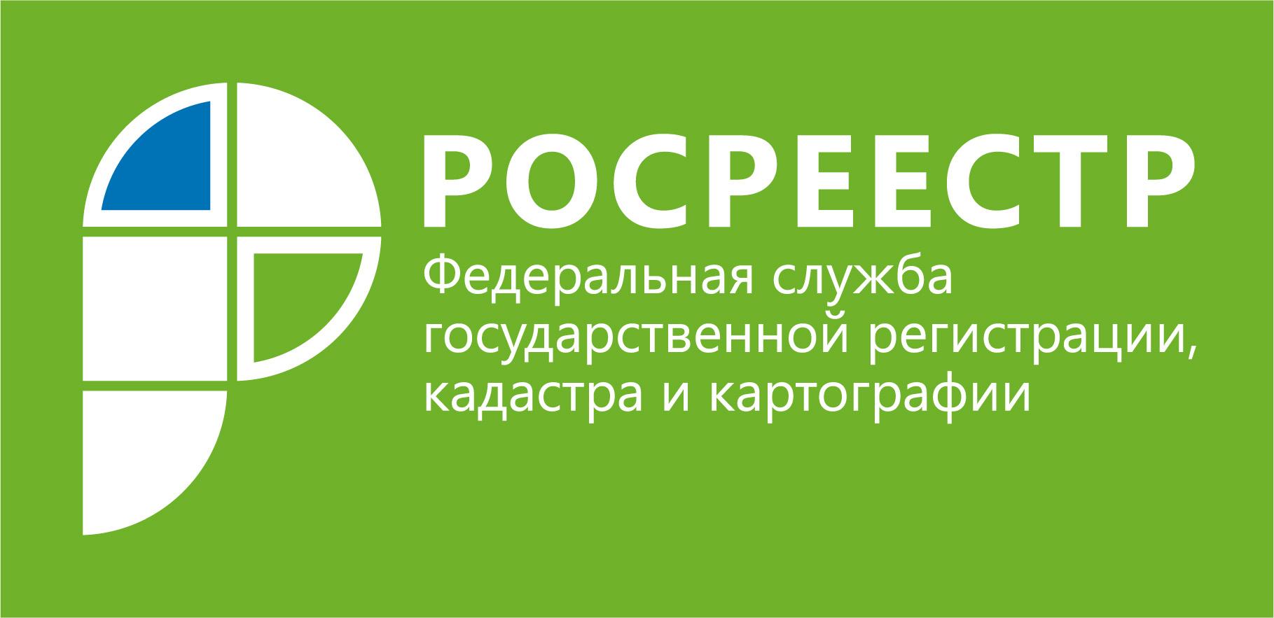 товарищеская Росреестр по московской области проблемы с базой мысли